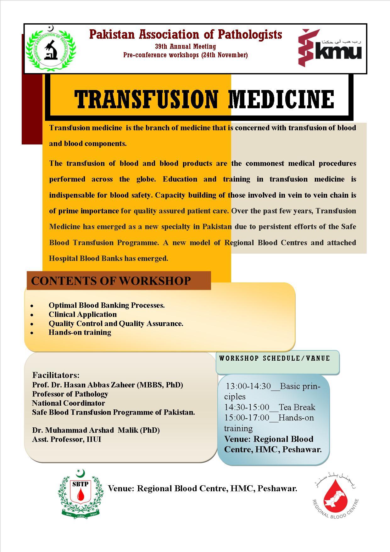 transfusion-medicine