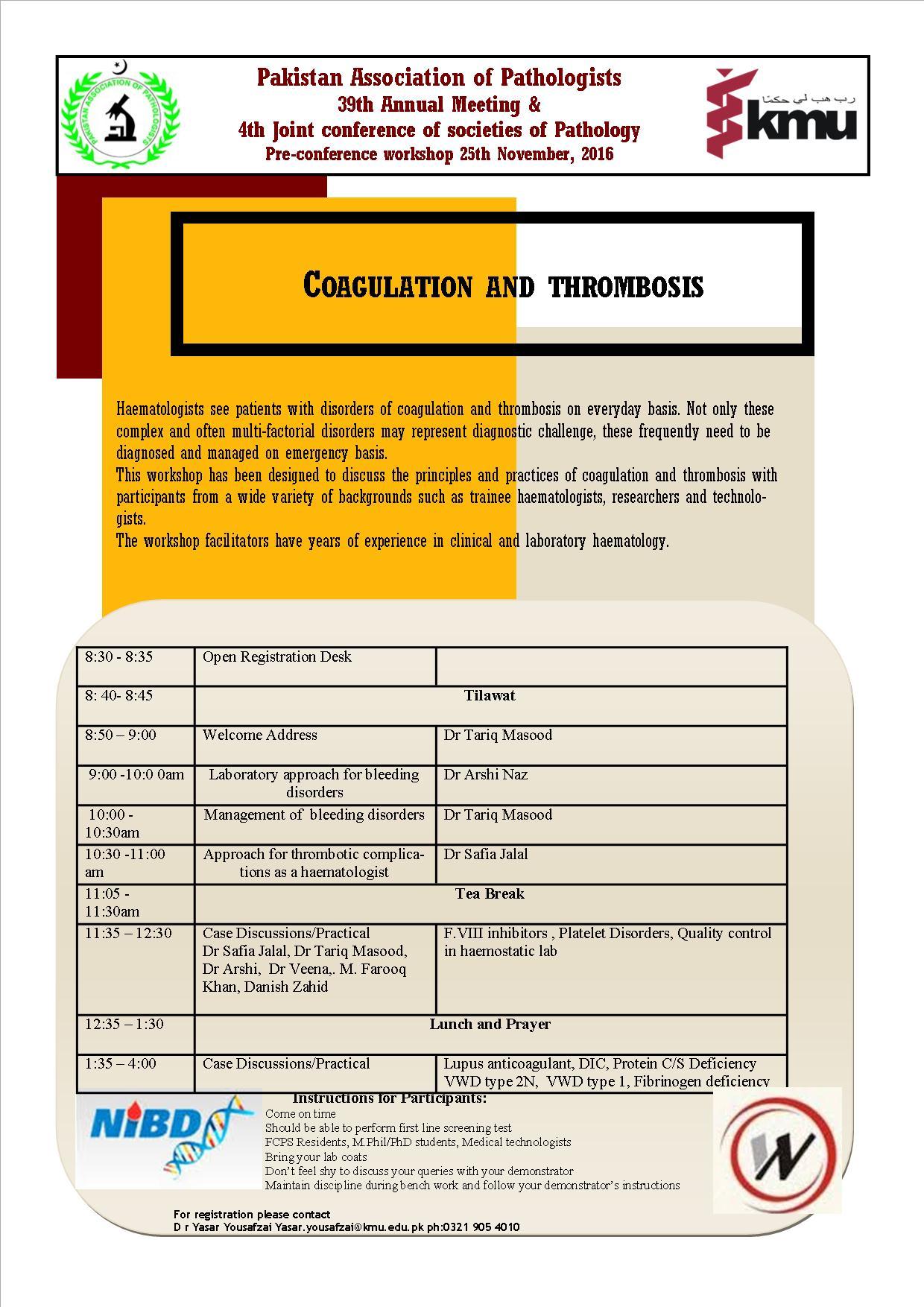 coagulation-workshop-flyer